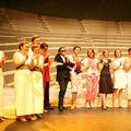 Théâtre grec 2008