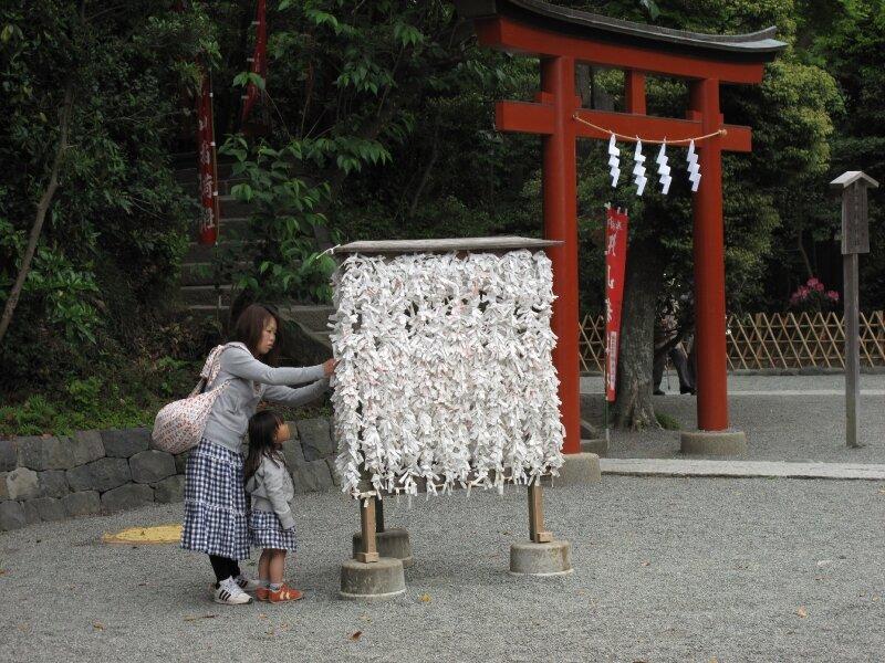 jap2009 376