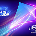EUROVISION JUNIOR 2019 : Ordre de passage de la finale annoncé, la France en seconde position !
