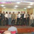 المركز المغربي لتنمية الكفاءات نماء