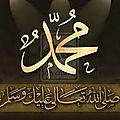 L'importance de la priere sur le prophete mohamed sws