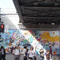 Takadanobaba, le quartier et le manga