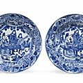 A rare pair of Chinese blue and white 'European-subject' chargers. Qing dynasty, Kangxi period, circa 1700-10A rare pair of Chi