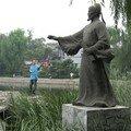 Statue à Xian hai