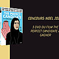 Concours N