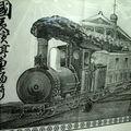 Au musée ferroviaire de nagahama