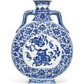 A Ming-style blue and white '<b>peach</b>' <b>moonflask</b>, Qianlong seal mark and period (1736-1795)