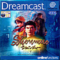 Test de Shenmue - Jeu Video Giga France
