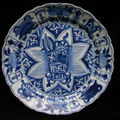 Chinese blue and white ming porcelains @ guest & gray