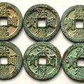 Annam, empereur lê thánh tông 聖宗, 1470-1497, hồng đức thông bảo 洪德通寶