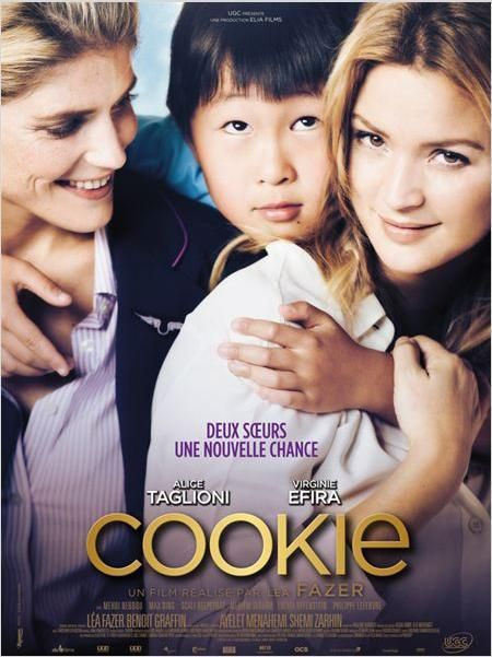 Cookie - *