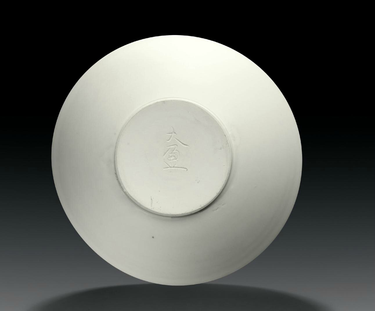 A very rare inscribed Xing white-glazed 'daying' bowl, Tang-Five dynasties (618-960)