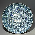 Dish with horses, Iran, <b>Safavid</b> Period (1501 - 1722)
