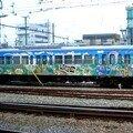150系 à Takasaki eki