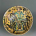 <b>Bowl</b> <b>with</b> <b>Horseman</b>, Iran, Nishapur, 10th century