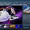 Sortie de <b>Fairy</b> <b>Fencer</b> <b>F</b> : Advent Dark Force sur Steam
