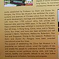 Le musée du sexe de la chine ancienne de tongli