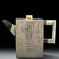 An inscribed Yixing stoneware rectangular pewter-cased teapot and cover, Daoguang period, signed <b>Yang</b> Pengnian