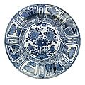 A large chinese blue and white 'kraak' dish, ming dynasty, wanli period