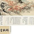 China Guardian announces sale of over 300 works of Chinese ink paintings and calligraphy