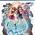 Actus/Sorties : RIP Omega Labyrinth Z