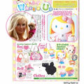 ¤*¤Ma collection Sanrio¤*¤