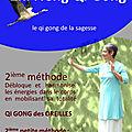 Les <b>ateliers</b> <b>QI</b> <b>GONG</b> de novembre 2019 à St Girons et à Pamiers- Ariège