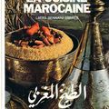 La cuisine marocaine - latifa bennani-smires