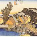 5_4ème relais ; Hodogawa (保土ヶ谷) - Le pont de Shinmachi (Shinmachi-bashi [新町橋])
