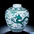 A Doucai '<b>Dragon</b>' '<b>Bajixiang</b>' <b>Jar</b>, Qianlong Mark and Period (1736-1795)