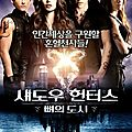 International poster City of Bones 02