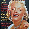 1995-09-03-kalam_an_nas-egypte