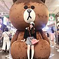 Photos & vidéos twitter : ( [account @miko__m1028] - |2017.07.11 - 16h14| miko matsuda )