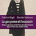 Le travesti de 1914-1918