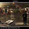 Expo-TiotesTietes-MFW-2008-051