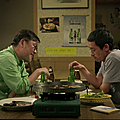 Hill of freedom (2015) de hong sang-soo