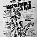 L'invincible kid du kung fu (1982)