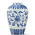 An extremely rare blue and white '<b>lotus</b>' <b>vase</b>, Ming dynasty, Xuande-Zhengtong period (1425-1449)