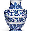 A blue and white hu-shaped vase, daoguang seal mark and period (1821-1850)