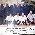<b>Yémen</b> - Aden Arabie (17/33). Chez les