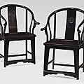 A pair of <b>zitan</b> horseshoeback armchairs, quanyi