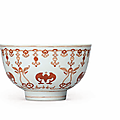 An iron-red decorated 'Five <b>Bats</b>' <b>bowl</b>, Daoguang six-character seal mark in underglaze blue and of the period (1821-1850)