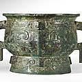 The Tian Shi Bi Xin Gui. An important bronze ritual food vessel, Early Western Zhou dynasty, <b>11th</b>-<b>10th</b> <b>century</b> <b>BC</b>