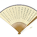 <b>Calligraphy</b> in Four Script Types, Chu Deyi (1871-1942), Republican period