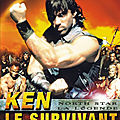 Ken le Survivant - Fist Of The Star - 1995 (La revanche du chevalier de Véga)