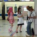 Shinjuku Odakyu girls & boys