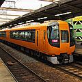 近鉄22600系, Yamato-Yagi eki