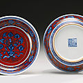 A rare pair of Ming-style underglaze blue iron-red-ground dishes, <b>Qianlong</b> <b>seal</b> <b>marks</b> <b>and</b> <b>period</b> (1736-1795)