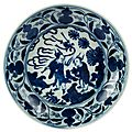 Blue and white plate, China, Ming dynasty, Wanli six-character mark and of the period (1573-1619)