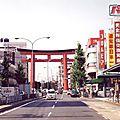 Le quartier nakamura à nagoya, passe ton chemin !
